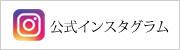 佐藤ユリバレエスクール公式インスタグラム